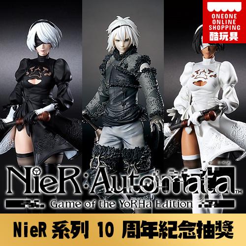 一番賞 尼爾的自動人形NieR系列 10 周年