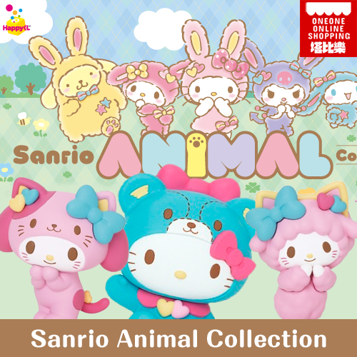 一番賞《三麗鷗動物系列~Animal Collection》(日版)