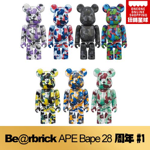 Be@rbrick APE Bape 28周年#1