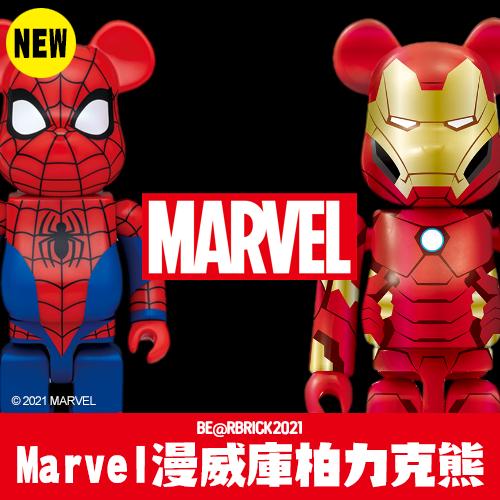 一番賞(1)be@rbrick《Marvel漫威》庫柏力克熊