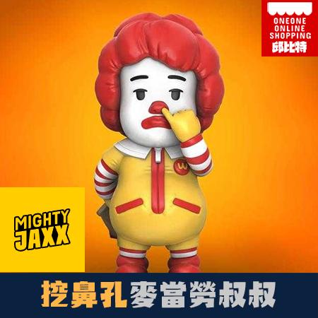 Mighty Jaxx《挖鼻孔麥當勞叔叔》龍江唐伯虎